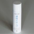 写真:皮膚保護フォーム「液体グローブ」